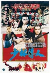 Смотреть Принц Шаолиня онлайн на Кинопод бесплатно