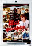 Смотреть фильм Шаг навстречу онлайн на Кинопод бесплатно