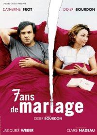 Смотреть Женаты семь лет онлайн на Кинопод бесплатно