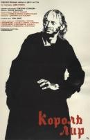 Смотреть фильм Король Лир онлайн на Кинопод бесплатно