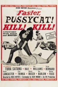 Смотреть Быстрее, кошечка! Убей, убей! онлайн на Кинопод бесплатно