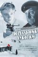 Смотреть фильм Начальник Чукотки онлайн на Кинопод бесплатно