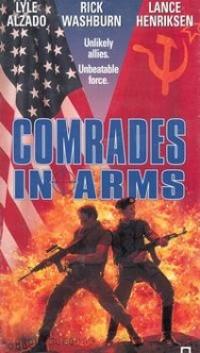 Смотреть Братья по оружию онлайн на Кинопод бесплатно