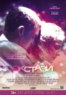 Смотреть фильм Экстази онлайн на KinoPod.ru бесплатно