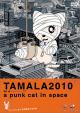 Смотреть фильм Тамала 2010 онлайн на Кинопод бесплатно