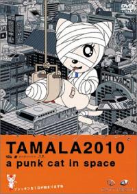 Смотреть Тамала 2010 онлайн на Кинопод бесплатно
