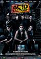 Смотреть фильм Заброшенная фабрика онлайн на Кинопод бесплатно