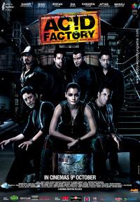 Смотреть Заброшенная фабрика онлайн на Кинопод бесплатно