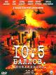 Смотреть фильм 10.5 баллов: Апокалипсис онлайн на Кинопод бесплатно
