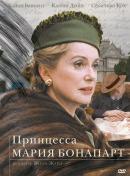 Смотреть фильм Принцесса Мария Бонапарт онлайн на Кинопод бесплатно