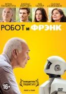 Смотреть фильм Робот и Фрэнк онлайн на Кинопод бесплатно