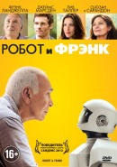 Смотреть фильм Робот и Фрэнк онлайн на KinoPod.ru платно