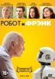 Смотреть фильм Робот и Фрэнк онлайн на Кинопод платно