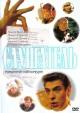 Смотреть фильм Слушатель онлайн на Кинопод бесплатно