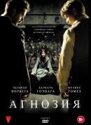 Смотреть фильм Агнозия онлайн на Кинопод бесплатно