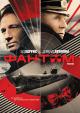 Смотреть фильм Фантом онлайн на Кинопод платно