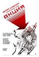 Смотреть фильм Акция онлайн на KinoPod.ru бесплатно