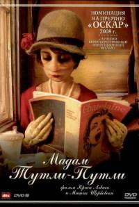Смотреть Мадам Тутли-Путли онлайн на Кинопод бесплатно