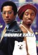 Смотреть фильм Двойные неприятности онлайн на Кинопод бесплатно