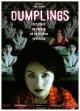Смотреть фильм Пельмени онлайн на Кинопод бесплатно
