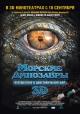 Смотреть фильм Морские динозавры 3D: Путешествие в доисторический мир онлайн на Кинопод бесплатно
