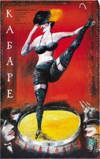 Смотреть Кабаре онлайн на Кинопод бесплатно