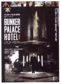 Смотреть Бункер «Палас-отель» онлайн на Кинопод бесплатно