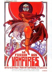 Смотреть Дрожь вампиров онлайн на Кинопод бесплатно
