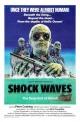 Смотреть фильм На волне ужаса онлайн на Кинопод бесплатно