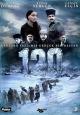 Смотреть фильм Сто двадцать онлайн на Кинопод бесплатно