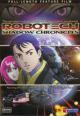 Смотреть фильм Роботех: Теневые хроники онлайн на Кинопод бесплатно