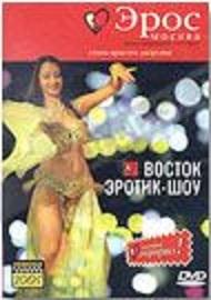 Смотреть Восток эротик-шоу онлайн на Кинопод бесплатно