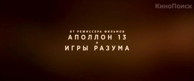 "Фильм онлайн  ""Гонка"" фото актеров"