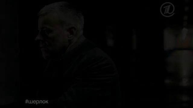 "Фильм онлайн  ""Шерлок"" фото актеров"