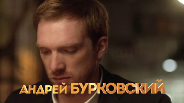 """Фильм онлайн  """"Последний из Магикян"""" фото актеров"""