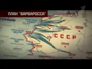 """Фильм онлайн  """"Великая война"""" фото актеров"""