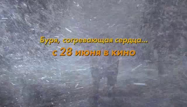 """Фильм онлайн  """"сНежное шоу 3D"""" фото актеров"""