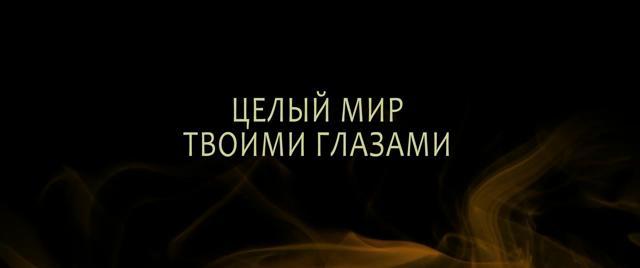 """Фильм онлайн  """"Самсара"""" фото актеров"""