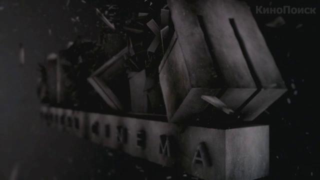 """Фильм онлайн  """"Искусство полета 3D"""" фото актеров"""