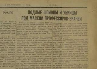 """Фильм онлайн  """"Подстрочник"""" фото актеров"""