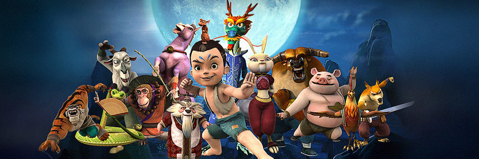 Смотреть сериал Кунг-фу: 12 знаков зодиака онлайн бесплатно
