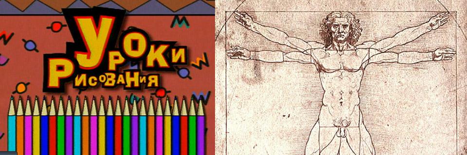 Смотреть сериал Уроки рисования онлайн бесплатно