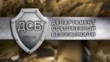 Сериал Департамент собственной безопасности