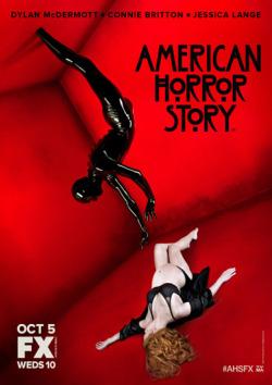 «Американская история ужасов» 2 сезон: новый дом, новые герои, новая история