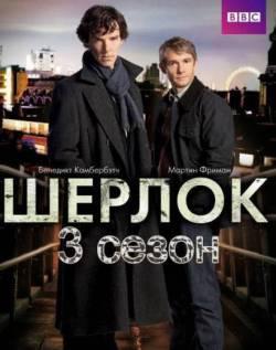 """Новый тизер к """"Шерлоку"""""""