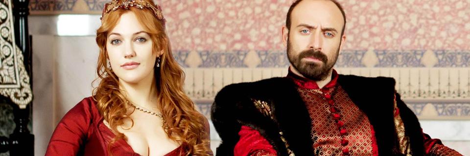 Смотреть сериал Великолепный век онлайн бесплатно
