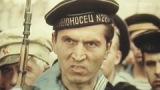 Сериал Матрос Железняк