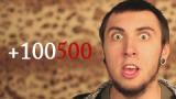 Сериал +100500