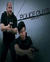 Смотреть Police Guys онлайн на Кинопод бесплатно