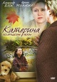 Смотреть фильм Катерина 2: Возвращение любви онлайн на Кинопод бесплатно